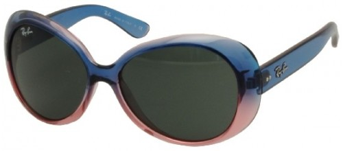 Ray-Ban Junior  RJ 9048S 175/71