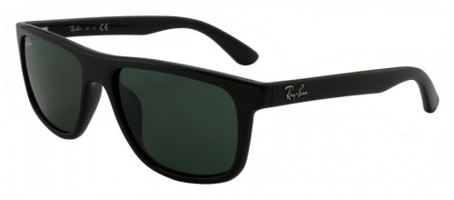 Ray-Ban Junior  RJ 9057S 100/71