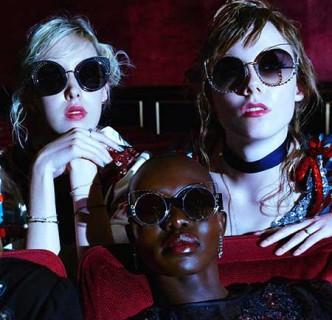 Очки Marc Jacobs купить мужские и женские солнцезащитные очки Марк ... d2a7794442f5